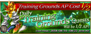 Event Training Grounds 1 2 AP Campaign 2 (NA) EN.png