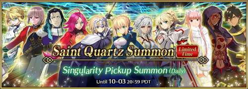 Event Singularity Pickup Summon III EN.png