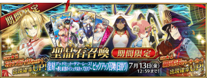 Summon Dead Heat Summer Race! (Rerun) JP.png