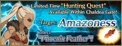 Amazoness Hunt.png