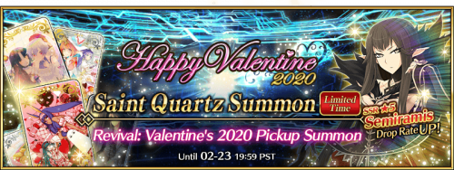 Event Valentine 2018 Summoning Campaign Re-Run EN.png