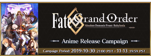 Event Fate Grand Order Babylonia Anime Release Commemoration EN.png