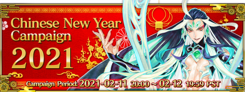 Event Chinese New Year Campaign 2021 EN.png