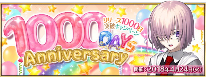 Event 1000th Day Celebration Campaign JP.png