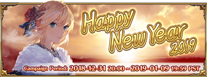 Event Happy New Year 2017 2019 EN.png