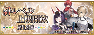Event Bond Level Expansion Part XII JP.png