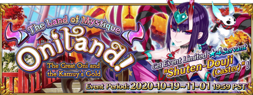 Event Mysterious Country of ONILAND - The Demon King and Kamui's Gold EN.png