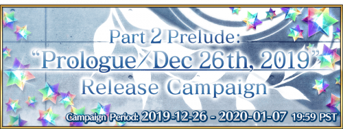 Event Part 2 - Prologue Release Campaign EN.png