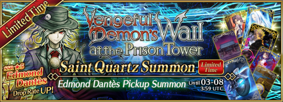 Summon Vengeful Demon's Wail at the Prison Tower EN.png