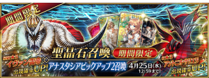 Event Anastasia Campaign 2 JP.png