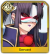 Icon Servant 303.png