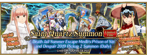 Event Death Jail Summer Escape Campaign 2 EN.png