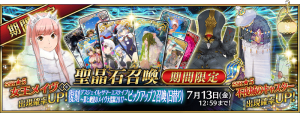 Event Medb's Great Prison of Sin and Despair Campaign 2 JP.png