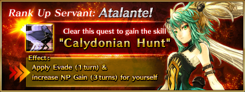 Atalanta Rank Up.png
