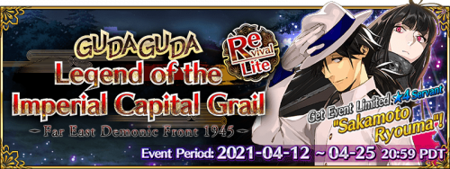 Event GUDAGUDA Mystery of the Imperial Capital's Holy Grail (Rerun) EN.png