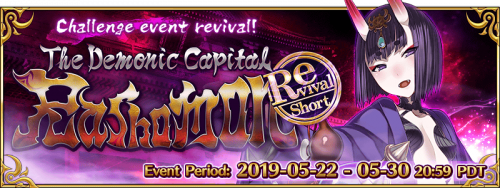 Event The Demonic Capital Rashomon (Rerun) EN.png