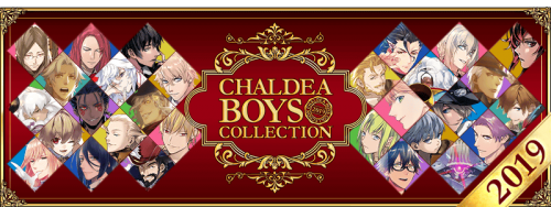 Event Chaldea Boys Collection 2017 2019 EN.png