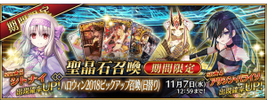 Summon Mysterious Country of ONILAND - The Demon King and Kamui's Gold JP.png
