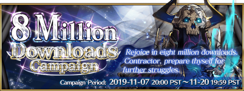 Event 8M and 11M Downloads Campaign EN.png