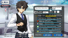 Master Profile (Valentine Patch) With Translations.png