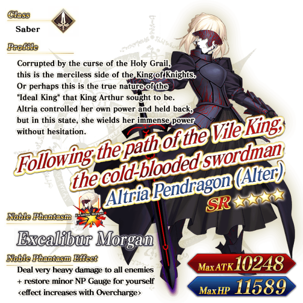 Altria Alter Feature.png