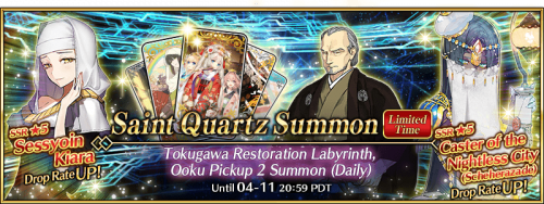 Event Tokugawa Kaiten Labyrinth - Ooku Summoning Campaign 2 EN.png