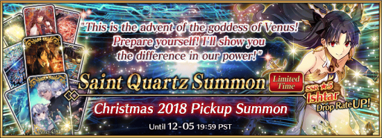 Summon The Little Santa Alter - Christmas 2016 2018 EN.png