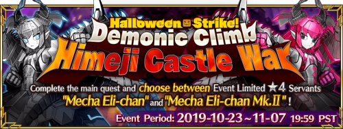 Event Devil's Building Climber - Great Battle at Himeji Castle EN.png