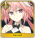 Icon Servant 270.png