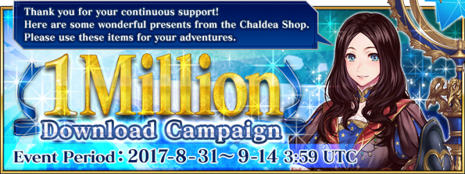 Event 1M and 4M Downloads Campaign EN.png