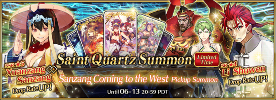 Summon Sanzang Coming to the West EN.png