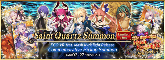 Summon Fate Grand Order VR feat. Mash Kyrielight Release Commemoration Campaign EN.png