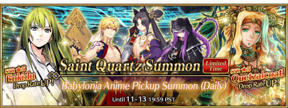 Event Fate Grand Order Babylonia Anime Pick-up Gacha (NA) EN.png